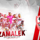 Zamalek SC Wallpaper 2015