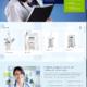 موقع شركة egypt dream لأدوات الليزر الطبية