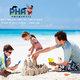 شركة PHA الشركة الفرعونية للتسويق العقاري ، والخدمات السياحية