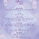 Ramadan Menu's For Jafra Group