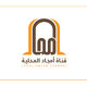 شعار قناة أمجاد المحلية
