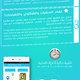 تطبيق الاحوال المدنية والجوازات الاردني