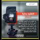نماذج من أعمالي لصالح مؤسسة برق الإعلامية في الإمارات