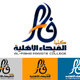 شعار كلية الفيحاء