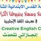 معرض اللغة الإنجيزية