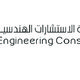 Engineering Consultants