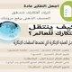 Banner for a KSA school - photoshop