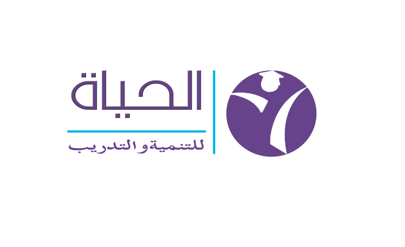 El hayah training center logo