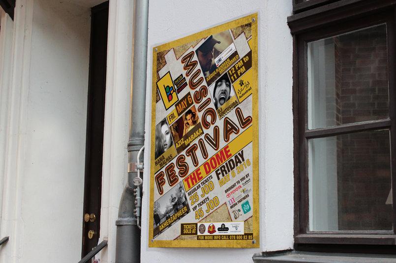 BAB Music Festival I Vertical poster