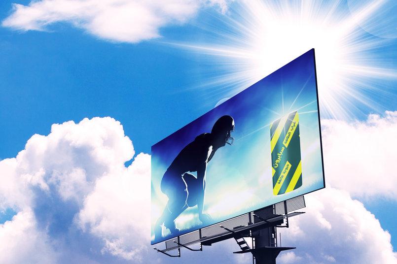 المنتج - شراب الطاقة (سبايرون) في إحدى المنشورات الترويجية له
