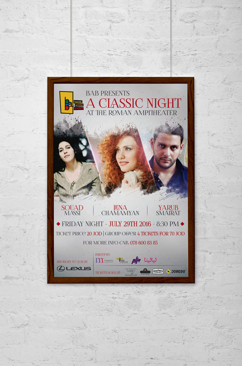 BAB Classic Night Vertical Poster