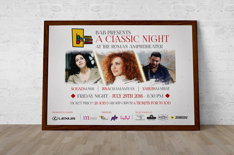 BAB Classic Night Horizontal Poster