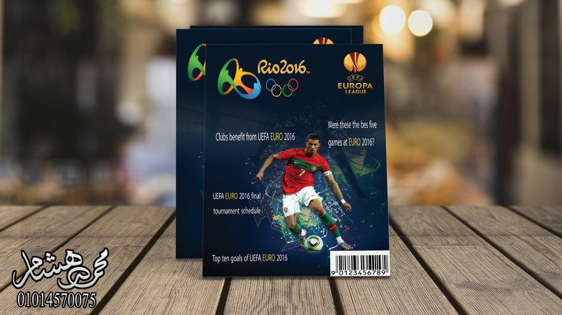 غلاف مجلة كريستيانو