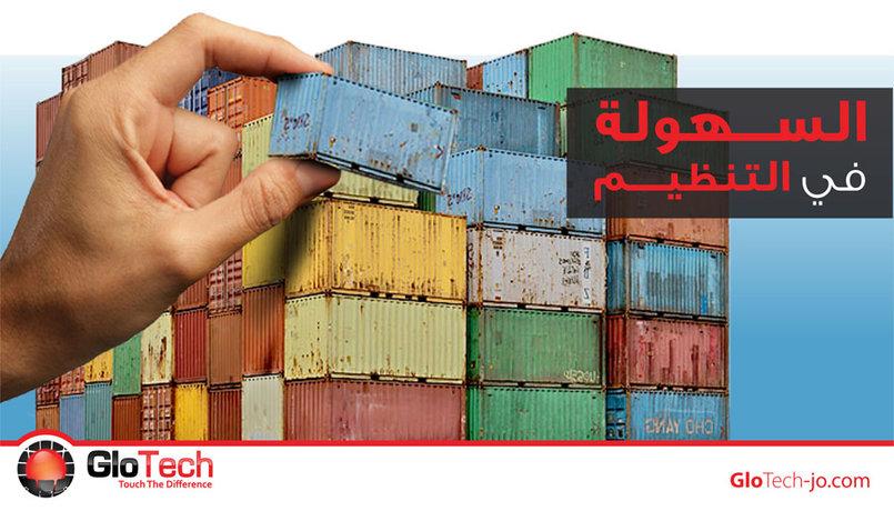 billboard #1 arabic version