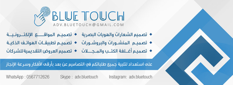 2 - 2 - 2 - 1 - blue touch