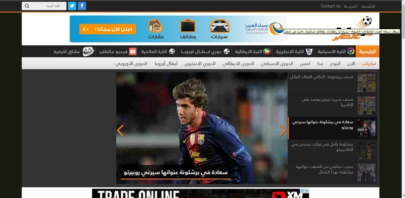 3a6aayer website