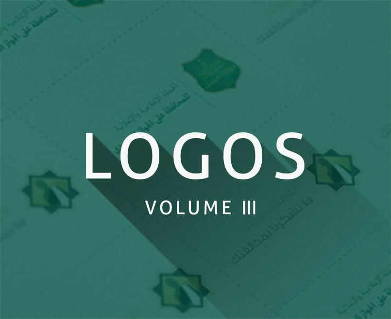 lOGOS - vOLUME 3