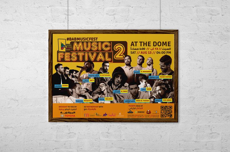 BAB Music Festival II Horizontal Poster