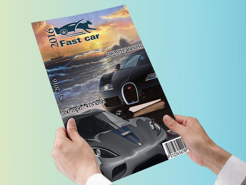 مجلة سيارات