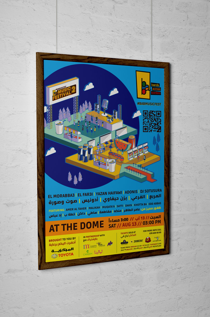 BAB Music Festival II Vertical Poster - Illustration by Samar Zuraik
