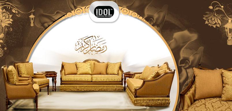 Idol Company