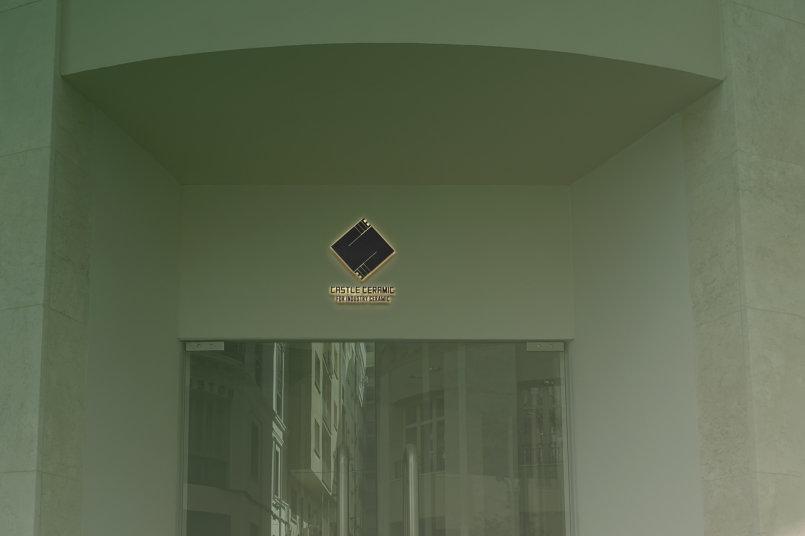 لوغو مشروع صناعة سيراميك