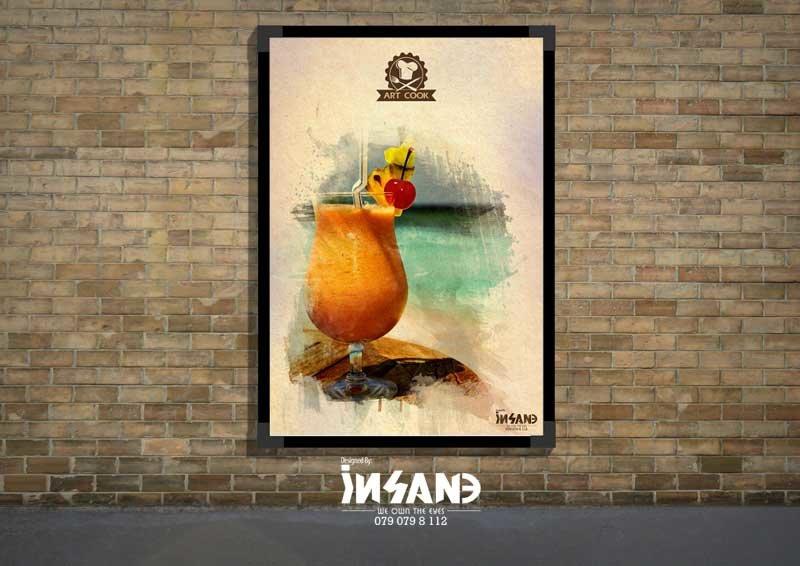 Indoor Poster 2