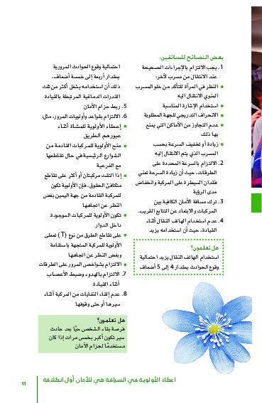 كتيب بنك القاهرة عمان
