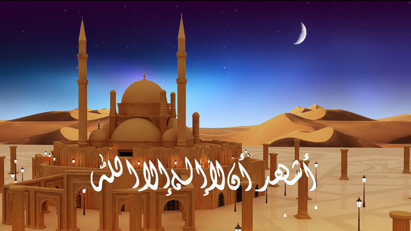 Ramadan Ident for Toumast TV