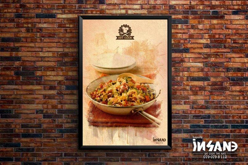 Indoor Poster 3