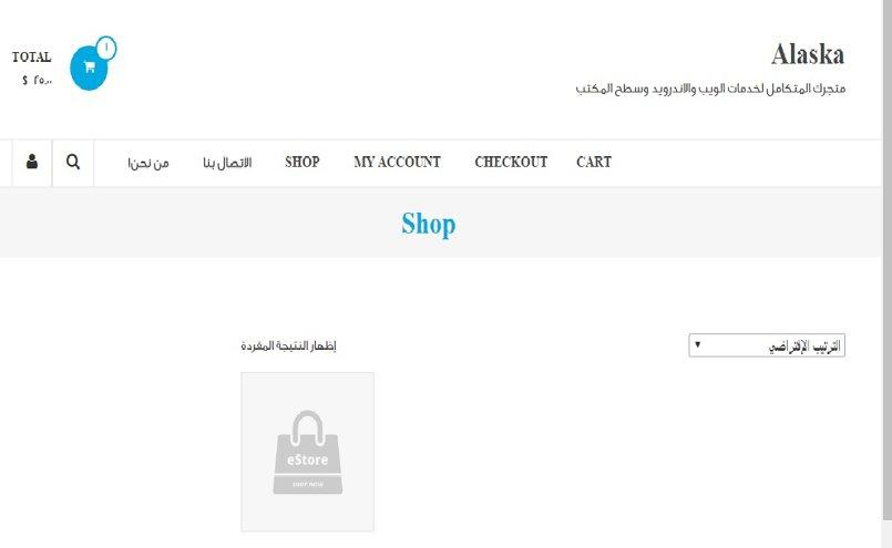 صفحة التصاميم