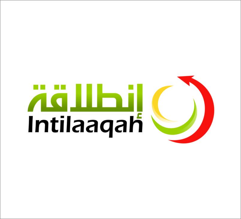 intilaqah | libya