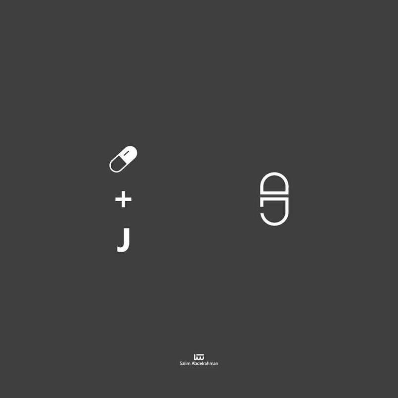 Jadeed pharmacy