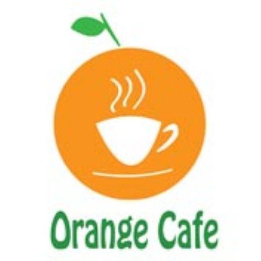 مقهى اورانج