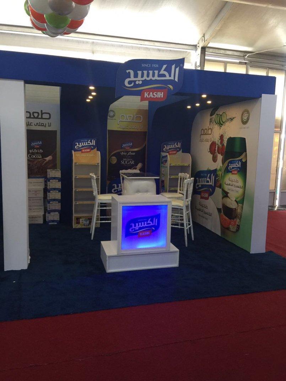 معرض jordan food 2016 ( جوردان فود 2016) قسم الكسيح