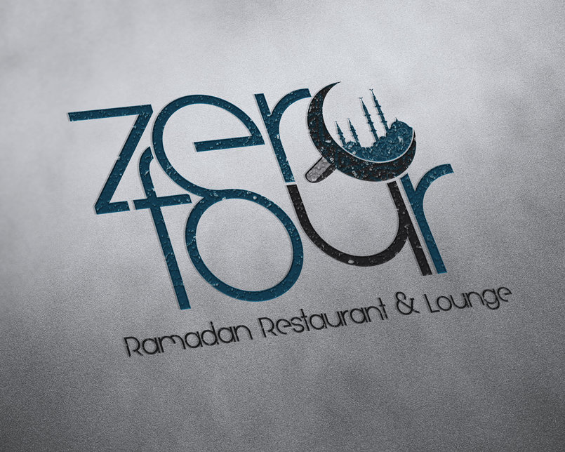 Ramadan 2013 Branding, tweaking the logo just a little to bring up the joy of the season