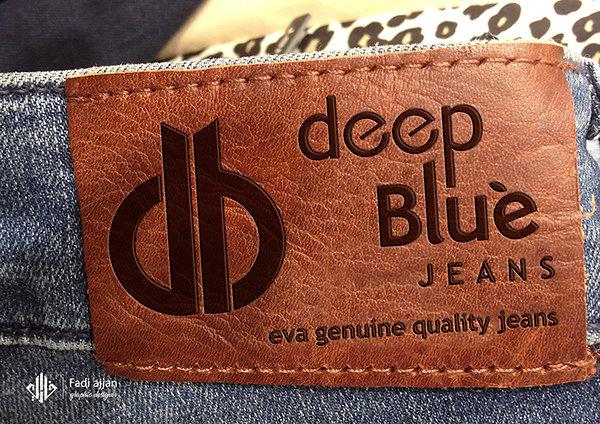 DeepBlue Jeans Logo