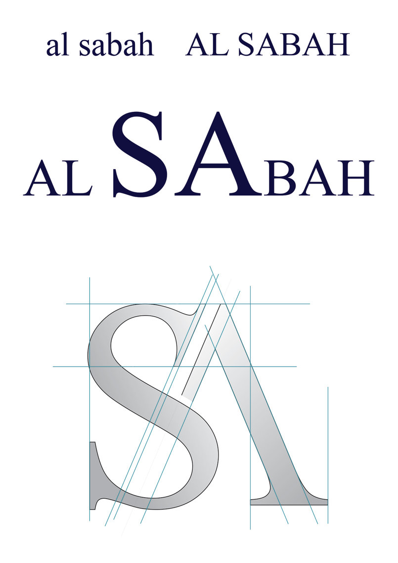 Al Sabah Group Logo