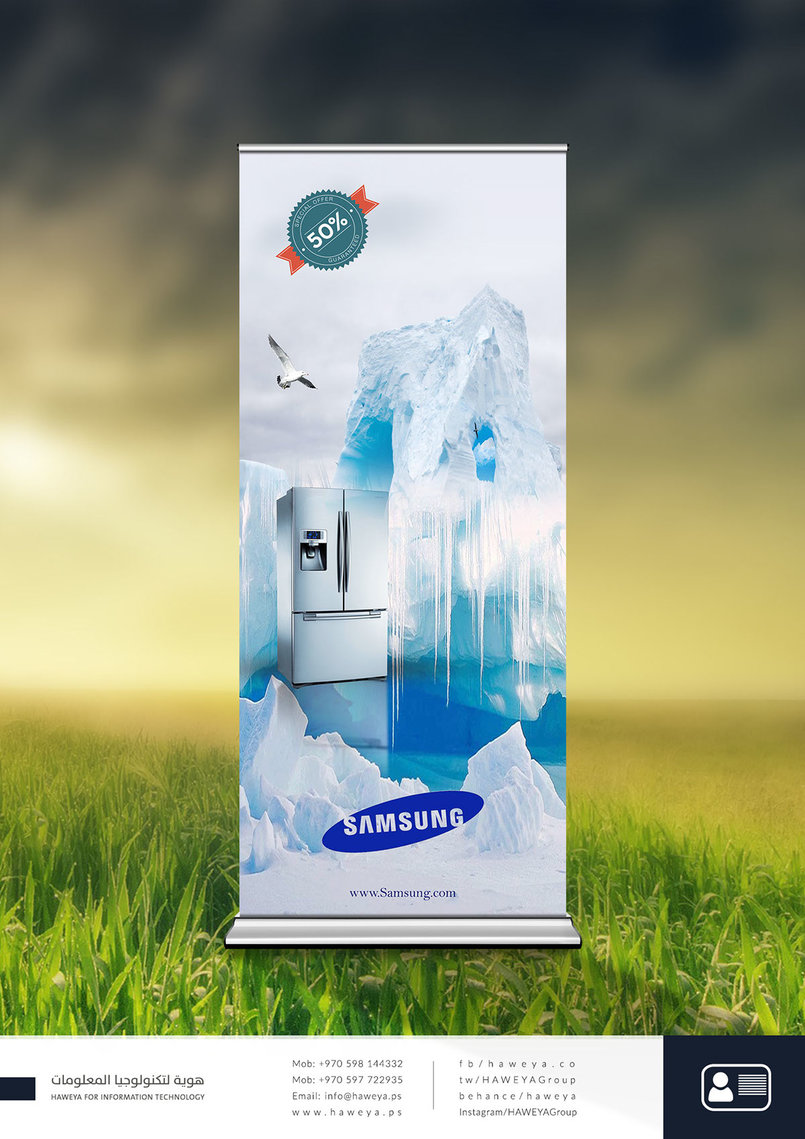 Roll up For Samsung Refrigerator