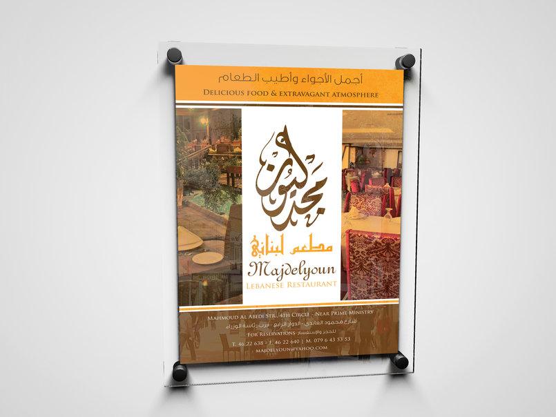 Majdelyoun Restaurant Branding