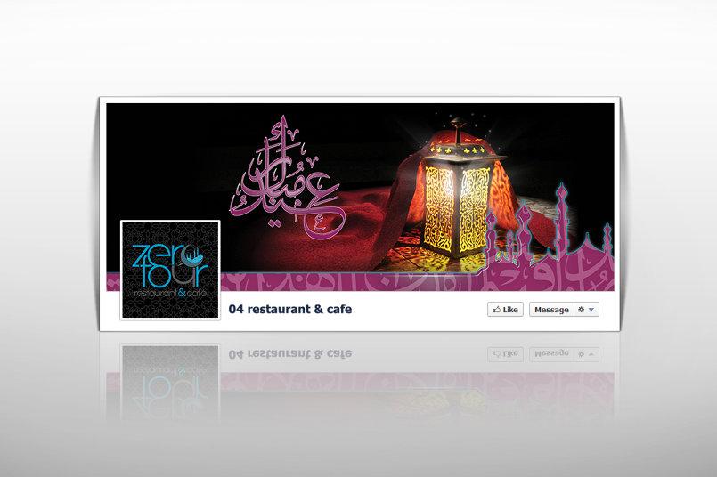Eid Facebook Cover Photo