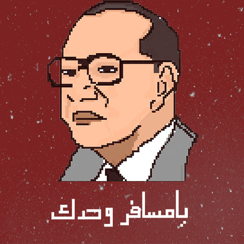 Abdelwahab