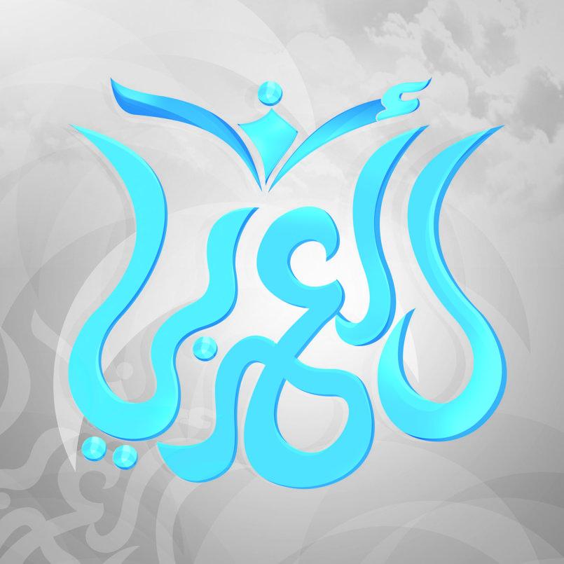 أنا العربي