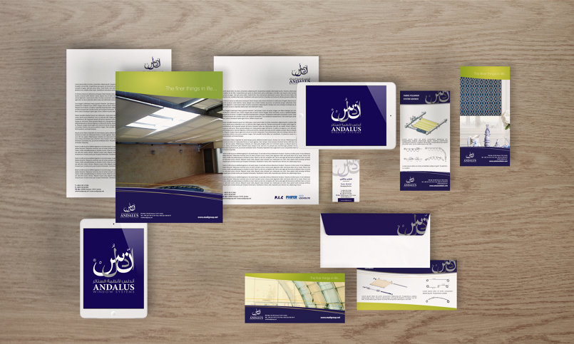 Andalus Complete Corporate Stationary