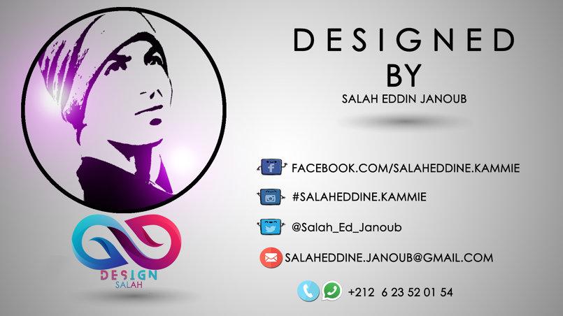 تصميم غلاف إعلاني
