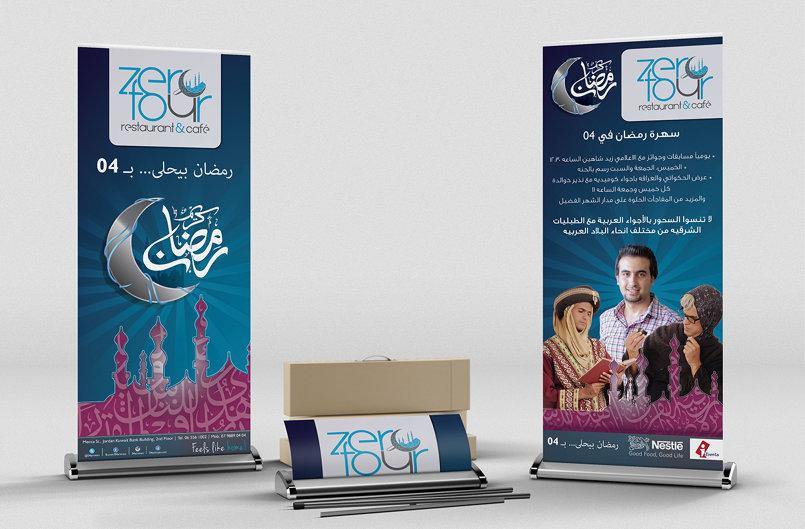 Ramadan Events Rollups