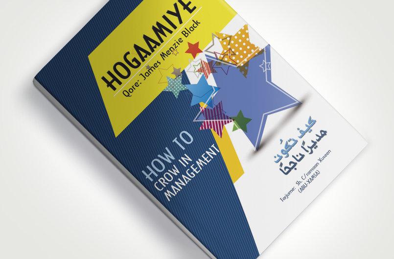 Hogaamiye - hardcover book