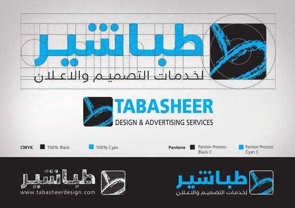 Tabasheer
