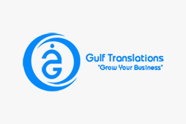 موقع الخليج للترجمة والتعريب