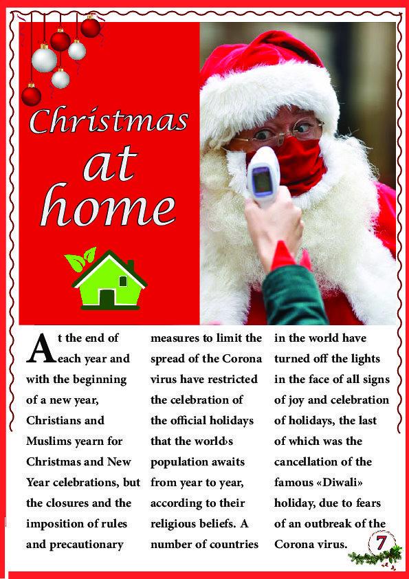 مجلة للكريسماس